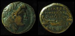 Ancient Coins - Seleukid Kingdom, Antiochos VII, Tyre mint,  AE21mm, Very Rare