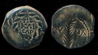 Ancient Coins - JUDAEA, VALERIUS GRATUS AE 17 mm, PRUTAH.
