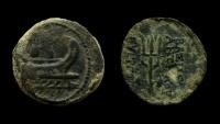 Seleukid Kingdom. Antiochos VII Euergetes (Sidetes), 138-129 BC. AE 23 mm. Antioch mint.