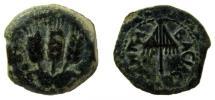 Ancient Coins - Judaea. Agrippa I, 37-43 AD. AE Prutah. 19 mm