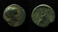 Ancient Coins - Kings of Cilicia, Tarkondimotos. ca 39-31 BC. AE 24mm