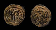Ancient Coins - Judaea, Pontius Pilate AE 16 mm Irregular Prutah. Crude Legend.Ex-rare!