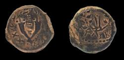 Ancient Coins - Judaea, Hasmonean Kingdom. Mattathias Antigonos (Mattatayah). AE 22 mm, 8 Prutot. Jerusalem.