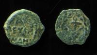 Ancient Coins - Judaea, Herod I AE Prutah. Legend on 3 lines, Rare
