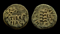 Ancient Coins - Judaea. Herod Antipas, 4 BC - 39 AD. Mint of Tiberias. AE 21 mm, full denomination.