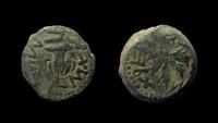 Ancient Coins - Judaea. First Jewish War. AE Irregular prutah. Jerusalem mint.