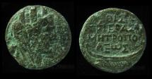 Ancient Coins - PHOENICIA, Tyre. AE. Autonomous. 22mm, Year 93 / 94 AD. Time of Domitian. Galley