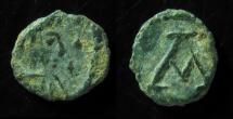 Vandals, Imitation of Anastasius nummus from Cartage, 10mm, Dots as imitation of legend,  Rare