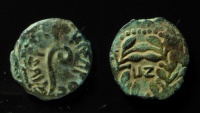 Ancient Coins - Judaea, Pontius Pilate. 26-36 AD. AE 16 mm Prutah. Beautiful example. Full legend.