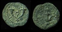 JUDAEA, Herod The Great, 40 b.c - 4 b.c. Anchor / Cornucopia. H.500