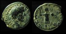 Hadrian AE19mm of Ascalon in Judaea.