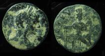 Ancient Coins - DECAPOLIS, Nysa-Scythopolis. / Bet Shean , RARE!