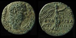Ancient Coins - Judaea, Agrippa II,  Under Titus, AE 23mm of  Year 26 = 86/7 AD.