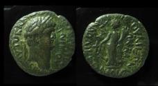 Ancient Coins - SYRIA, Seleucis and Pieria. Laodicea ad Mare. Domitian. AD 81-96. Æ 23mm. Rare!