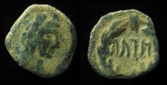 Ancient Coins - Nabataean Kingdom, Aretas IV, 16mm, Rare
