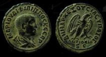 Ancient Coins - Philip II, Billon tetradrachm, 27 mm, Antioch mint, EF!