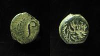 Ancient Coins - Judaea. Roman Procurators. Pontius Pilate, under Tiberius. 26-36 C.E. Æ prutah,13mm, Unusual small size!!