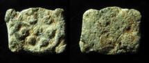 Judaea, Alexander Jannaeaus, 103-76 BC, Lead Prutah, Rare