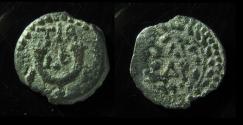 Ancient Coins - Judaea, Procurators. Valerius Gratus. Year 2  Prutah.  RARE!