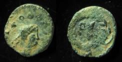 Ancient Coins - VANDALS, Pseudo-Imperial Coinage Imitating an Issue of Theodosius I, 379 - 395 AD. Struck 5th. Century AD
