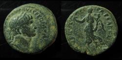 Ancient Coins - Samaria, Caesaraea Maritima. Trajan. AD 98-117. Æ 20mm