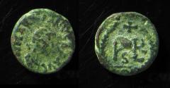 Ancient Coins - MARCIAN, 459-461 AD, Constantinople Mint. Monogram, Clear legend!