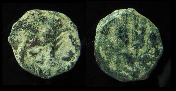 Ancient Coins - UNIQUE !! Two Judaean Bronze Coins Stuck Together. Festus & Agrippa I. UNIQUE !!!
