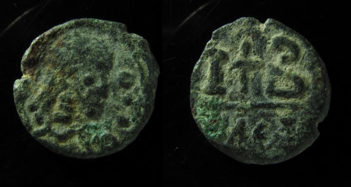 World Coins - Irregular  imitation of Justinian,Alexandrian 12 nummi , 15mm