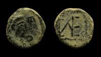 Leo I, 457- 474 AD. AE 11 mm.