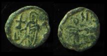 Ancient Coins - Leo I.with Verina. 457-474 AD. AE 11mm. Rare!