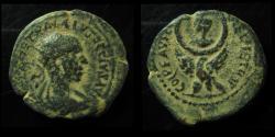 Ancient Coins - Samaria, Caesaraea Maritima. Trajan Decius. AD 249-251. Æ 26mm, RARE!