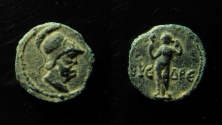 Ancient Coins - CILICIA, Syedra. Imperial times. AE  14mm. Apparently unpublished in the major references.