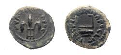 Ancient Coins - Judaea, Pontius Pilate, AE 17 mm, Prutah.