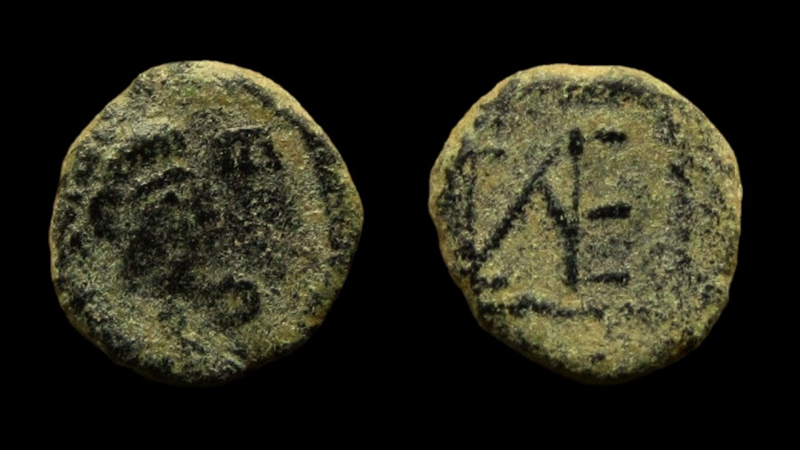 Ancient Coins - Leo I, 457- 474 AD. AE 11 mm.