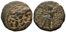 Ancient Coins - Antioch under Roman rule