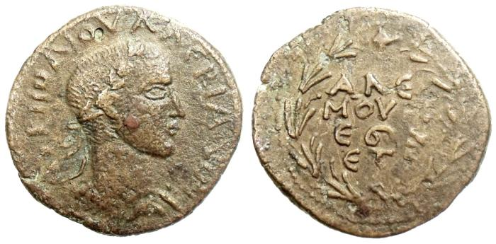 Ancient Coins - VALERIAN I, AE 27mm, ANEMURION (ANEMURIUM) IN CILICIA, INSCRIPTION WITHIN WREATH, SNG LEVANTE 516