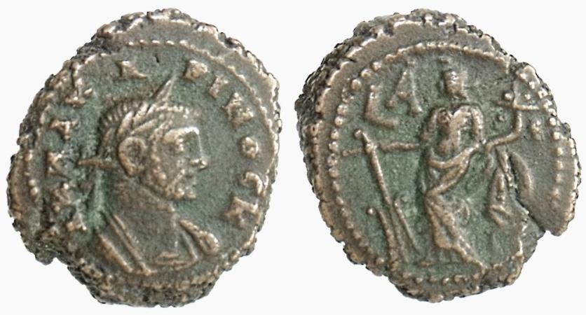 Ancient Coins - CARINUS, ALEXANDRIAN TETRADRACHM, TYCHE, YEAR 1, MILNE 4667
