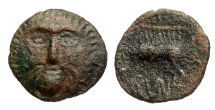 Ancient Coins - CELTIC, TRINOVANTES AND CATUVELLAUNI, CUNOBELIN, AE UNIT, FACING BUST, BOAR, VA 1963, VERY RARE