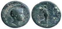 Ancient Coins - BRITANNICUS, SON OF CLAUDIUS I, AE 17mm, SMYRNA IN IONIA