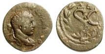 Ancient Coins - ELAGABALUS, AE 19mm, ANTIOCH