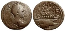 Ancient Coins - GORDIAN III, GADARA IN THE DECAPOLIS, AE 26mm, SHIP REVERSE, 239/40 AD