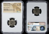 Constantine I IOVI CONSERVATORI AVGG from Nicomedia...NGC slabbed