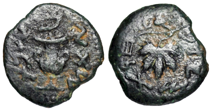 Ancient Coins - Jewish War First Revolt Year Two Ӕ Prutah