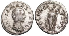 Ancient Coins - Julia Maesa FECVNDITAS AVG from Rome