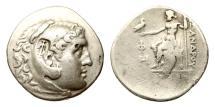 Ancient Coins - Macedonia, Alexander III (the Great), 211-210 BC, AR Tetradrachm