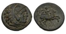 Ancient Coins - Macedon, Philip V, 220-179 BC, AE 20