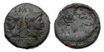 Ancient Coins - Nemausus, Gaul, Augustus and Agrippa, 27 BC-14 AD, AE Dupondius (As)