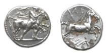 Ancient Coins - Thessaly. Larissa, 430-410 BC AR Drachm