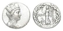 Ancient Coins - Phoenicia, Arados, 110-109 BC, AR Tetradrachm
