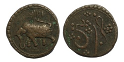 World Coins - Mysore ,Tipu Sultan, Princely States of India, 1770's, AE 1/2 Paisa of Patan